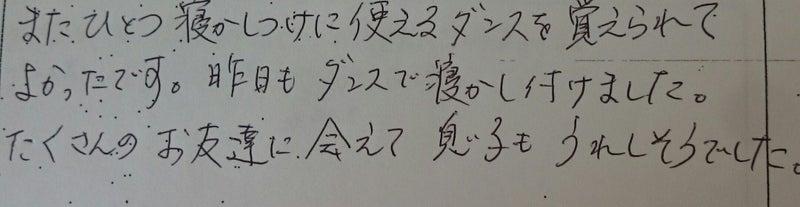 _20170527_122344.JPG