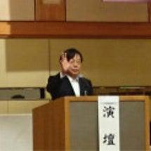 香川県支部連合会大会
