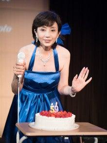 相本久美子オフィシャルブログ
