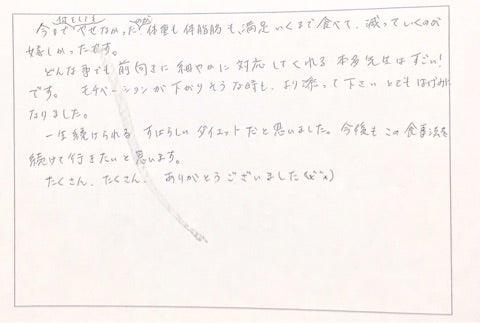 {9E9F9A7F-CD33-4B21-B759-E88259562699}