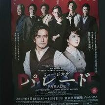 """ミュージカル""""パレー…"""