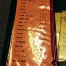 らーめん処 あき葉(茨城県神栖市)by ごま麺+ハーフおにぎり 630円の記事より