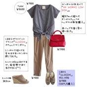 【しまむら購入品】「CLOSSHI」ウェッジサンダル、「HK WORKS」の初夏コーデ