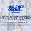 AIR RACE Q…