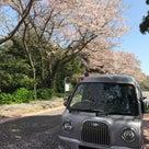 ◆お車でご来店の方へアクセス方法の記事より