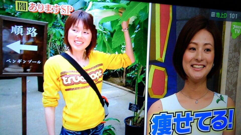【悲報】竹内涼真「大学は?」に「あんまりいいとこじゃないんで、言えないです」と笑顔【立正】 (390)
