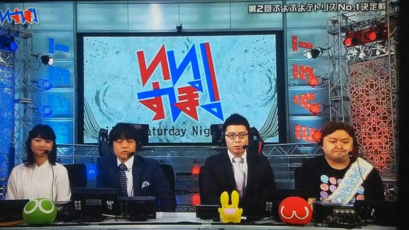 5/27(土)森田涼花出演 いいすぽ...