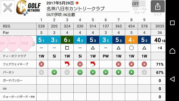 2017-05-29_17.35.25.jpg