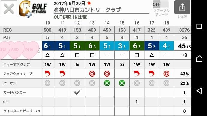 2017-05-29_18.43.47.jpg