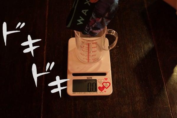 weight_13