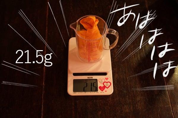 weight_17