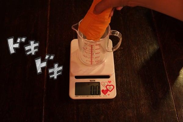 weight_16