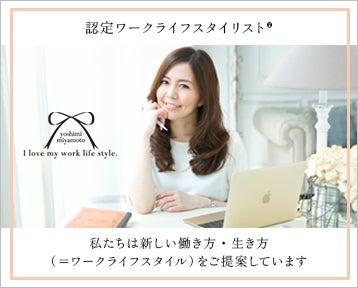 yoshimisan_banner_fin.jpg