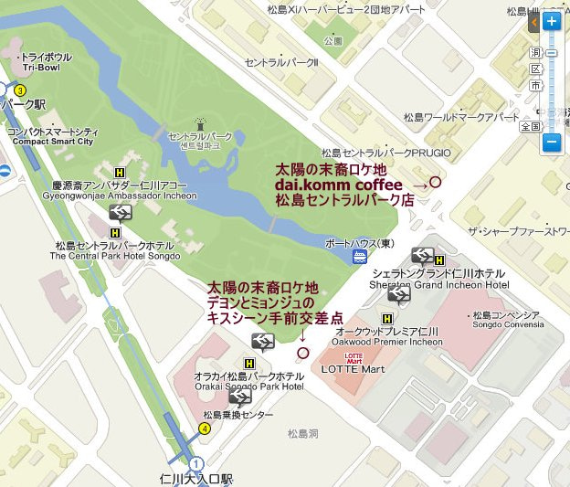 6回目、仁川大入口② | ~ 気ままなshuga ~
