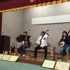 津軽三味線大会の祝賀会にての画像