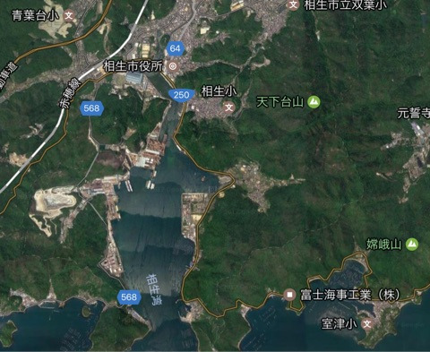 造船の町、兵庫県相生市 | 日本...