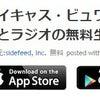 明日11時~Twitterで質問コーナー&ツイキャスのライブ配信を行います☆の画像
