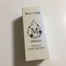 ミムラ*NOUMIT…