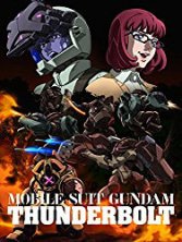 機動戦士ガンダム サンダーボルト 第7話(セル版)