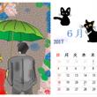 ワード図形カレンダー…