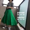 緑のスカートとユニクロのタンクトップの画像