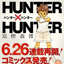 HUNTER×HUN…