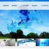 豊橋の環境分析ラボ「株式会社イズミテック」様のHP執筆しました。の画像
