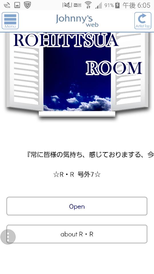 Web 佐藤 アツヒロ