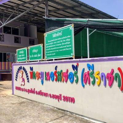 シラチャの保育園(Nursery school)を調べてみた!の記事に添付されている画像