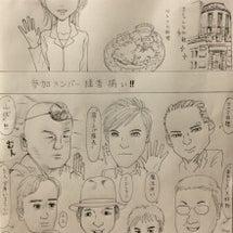 ランチ交流会絵日記
