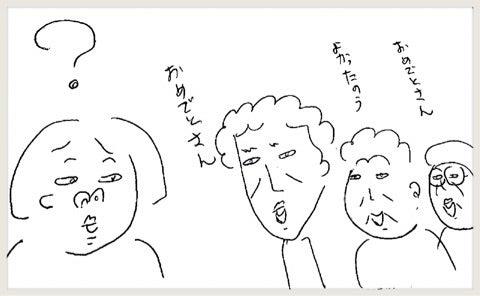 {B085C35D-C0DF-4A71-B5C6-37F3F43CDFDC}