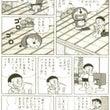 はがき62円!