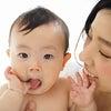【富山高岡】富山ママ集まれ~!グズグズの赤ちゃんも笑顔になるin夏の画像