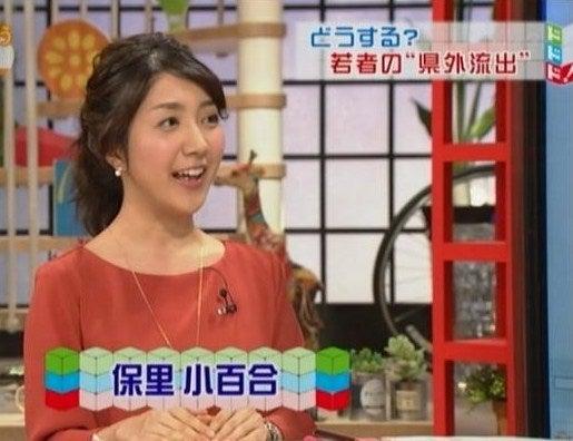 アナウンサー 局 福岡 Nhk 放送 NHK福岡放送局 |