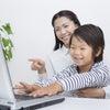 お母さんが安心するオンライン個別指導の画像
