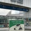 出張。パシフィコ横浜「化粧品産業技術展」の画像