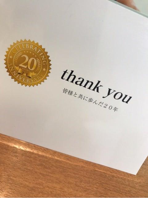 祝☆20周年☆