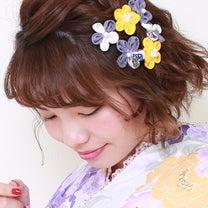 手作りヘアアクセ☆の記事に添付されている画像