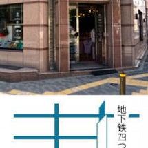 Rin15周年セール…