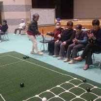 勝敗に徹しながらも楽しむ 腕試し競技コース 岩滝地域囲碁ボール交流会の記事に添付されている画像