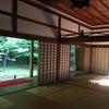 高桐院 (大徳寺の塔頭)の画像