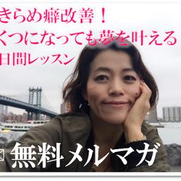 画像 6/5【ジュニアバレエ】【ハタヨガ】 の記事より 7つ目