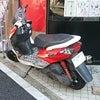 埼玉県草加市でオートバイの処分について。廃車手続きも無料【草加市】の画像