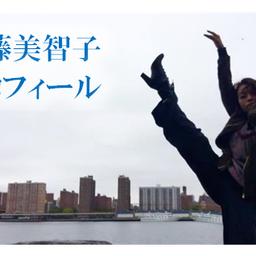 画像 6/6【ハタヨガ】【キッズバレエ】 の記事より 6つ目