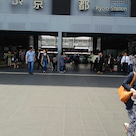 京都へ行ってましたの記事より