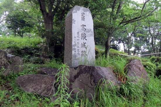 【写7】富隈城