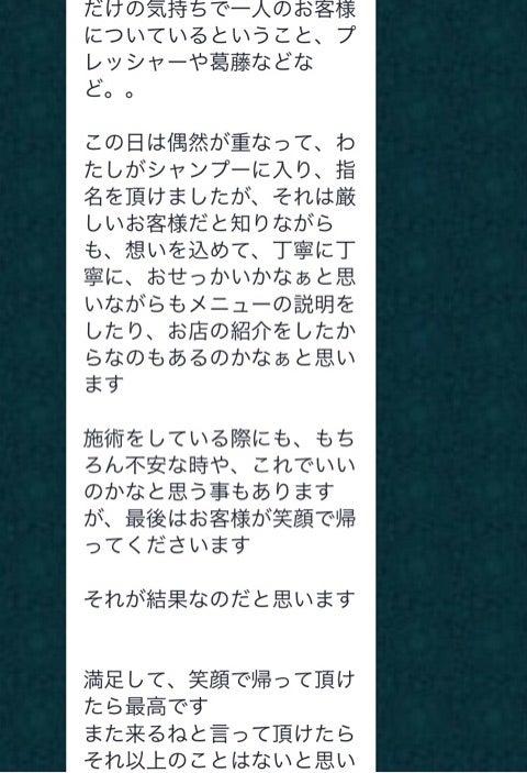 {D888F8FD-54D6-40D5-9E4C-71D9976CACB3}