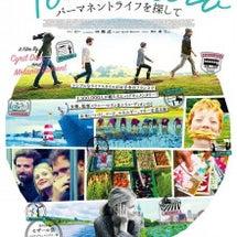 Tomorrow -…