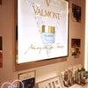 憧れの♡La Maison VALMONT(ラ・メゾン・ヴァルモン)でフェイシャルエステ♡の画像