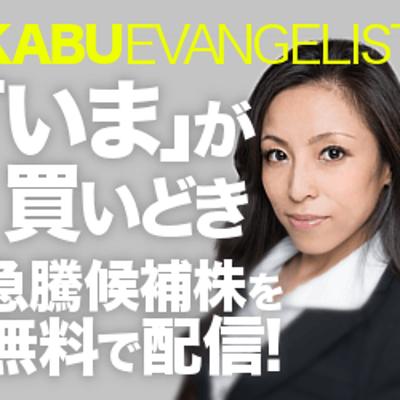 ★4万円の利ザヤGET★リックソフトで11万円!FDK、エニグマなど急騰株も紹介の記事に添付されている画像